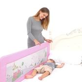 寶貝床護欄嬰兒寶寶床邊防護欄兒童床圍欄1.8米2米大床擋板