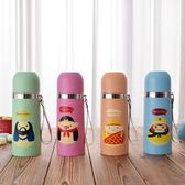 正韓不銹鋼大容量保溫杯男女學生兒童可愛便攜創意茶水杯