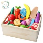 兒童過家家木制玩具仿真水果蔬菜廚房切切樂木盒裝男女孩生日禮物