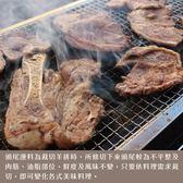 【免運直送】帶骨羊小排頭尾邊5包組(300公克/1包)