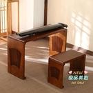 實木古琴桌凳 新中式國學桌共鳴琴桌桐木古琴桌古箏桌子禪意書法桌T