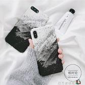 黑白水墨氣質款全包手機殼iPhone7Plus/8/6s/X蘋果創意個性男女款 魔方