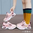 女童鞋子8兒童運動鞋7小女孩10歲皮面秋款防水秋冬中大童 一米陽光