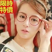 眼鏡架-精美時尚復古圓框男女鏡框67ac27[巴黎精品]
