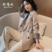 春秋小西裝外套女韓版英倫風網紅設計感西服套裝女士氣質上衣 居家物語