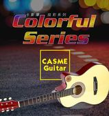 吉它吉他38寸吉他民謠吉他木吉他初學者入門練習吉它學生男女樂器  提拉米蘇