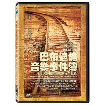 巴布迪倫音樂事件簿DVD