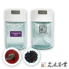 【名池茶業】花果茶 午後威尼斯 - 櫻桃風味 24包入