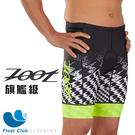Zoot S19 ULTRA 旗艦級碳離子SKYVE - 9吋鐵人褲 (男) Z190600301