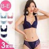 (B-E)透氣薄杯 內外雙層提托 背心式成套內衣(3套組)【Daima黛瑪】