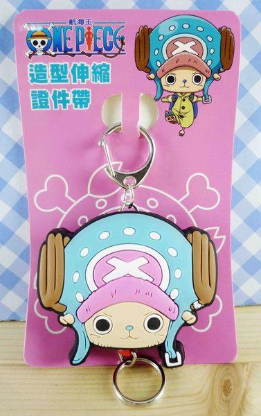 【震撼精品百貨】One Piece_海賊王~伸縮證件扣-喬巴