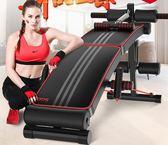 多德士仰臥板仰臥起坐健身器材家用多功能收腹器仰臥起坐板腹肌板igo  時尚潮流