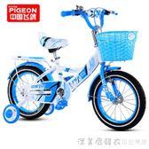 兒童自行車飛鴿2-3-4-6-7-8-9-10歲寶寶腳踏單車童車女孩男孩小孩 igo漾美眉韓衣