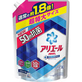 日本ARIEL超濃縮洗衣精補充包 1350g (保存期限:2018.12.12)