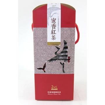 【瑞穗鄉農會】瑞穗蜜香紅茶