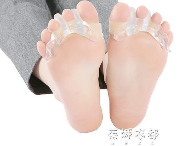 腳趾矯正器大拇指外翻矯正器腳趾重疊瑜伽分離器小腳趾矯正器  蓓娜衣都