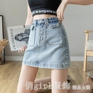 短裙 牛仔半身裙女夏a字短裙2021年新款時尚高腰顯瘦防走光網紅包臀裙 618購物節