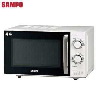 ★6期0利率★SAMPO 聲寶 20L 無轉盤微波爐  RE-P201R ◆無轉盤設計