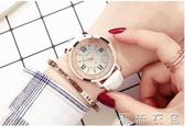 女士手錶防水時尚新款韓版簡約皮帶潮流水鑽時裝石英女錶   潮流衣舍