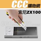 Sony 索尼 NW-ZX100 鋼化膜 保護貼  索尼 ZX100鋼化玻璃貼 熒幕膜 保護膜 防爆保護貼
