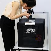 DEEP小型40CM攝影棚套裝LED拍照攝影燈箱柔光箱淘寶產品道具器材·liv【快速出貨】