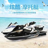 水上機車冶花雙人摩托艇130cc排量快艇智慧電子剎車倒擋繫統景區摩托艇LX曼莎時尚