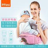 PPIMI寶寶坐凳腰凳輕便單凳抱寶寶腰帶兒童抱凳前抱式背帶夏  露露日記