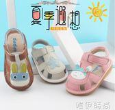寶寶涼鞋 學步涼鞋軟底真皮1-2-3歲男女童寶寶涼鞋包頭嬰兒 唯伊時尚