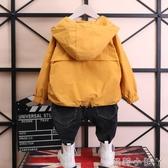 兒童裝男童外套2020春秋款秋裝洋氣潮韓版男寶寶夾克小童秋季外衣   蘿莉小腳丫