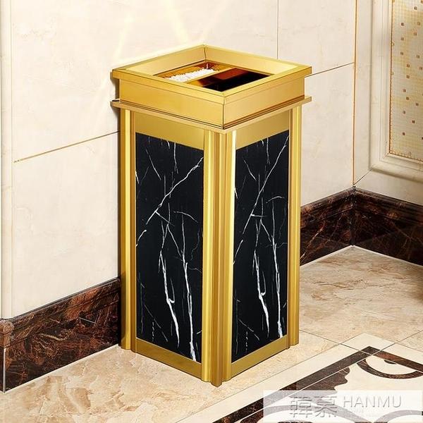 不銹鋼垃圾桶酒店大堂立式高檔家用商場電梯口戶外大號商用 夏季新品