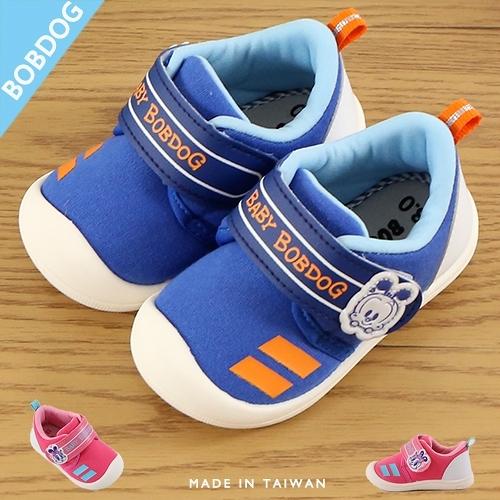 男女童 BOBDOG 巴布豆 柔軟帆布魔鬼氈 帆布鞋 學步鞋 寶寶鞋 嬰兒鞋 MIT製造 正版授權 59鞋廊