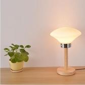 美術燈 簡約個性時尚臥室台燈婚慶婚房床頭燈 裝飾台燈-不含光源(蘑菇)
