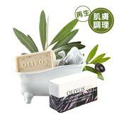 【Olivos奧莉芙的橄欖】告別暗沉橄欖皂-再生橄欖葉天然手工皂/250g