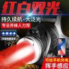 LED紅光頭燈養蜂專用紅色強光充電遠射感應頭戴式超亮查蜂手電筒
