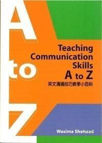 (二手書)Teaching Communication Skills A to Z
