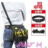 工具包法斯特電工工具包挎包多功能維修加厚耐磨壁紙專用大號帆布腰包男 JUST M
