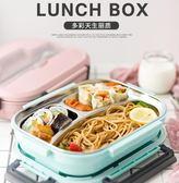 便當盒不銹鋼保溫飯盒女分格小學生便當盒食堂簡約成人帶蓋韓國兒童餐盒   color shop