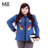 中大尺碼-(不追加)花紋刺繡配色雪紡襯衫【A7739】-Miss38