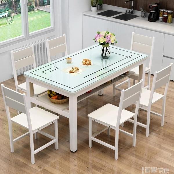 餐桌椅組餐桌椅組合簡約現代雙層4人6人鋼化玻璃儲物餐桌家用長方形吃飯桌LX 【99免運】