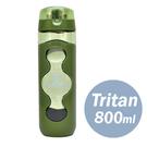 輕亮玩色水壺 800ml - 綠|運動水...
