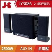JS 2 1 藍牙無線喇叭JY3086