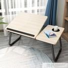床上小桌子筆記本電腦桌書桌懶人做桌可折疊桌宿舍桌迷你多功能桌 韓慕精品 YTL