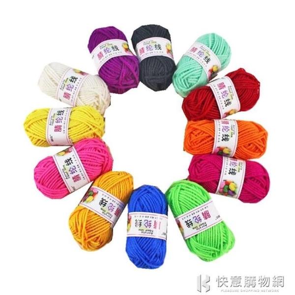 彩色毛線球毛線團兒童編織布機毛線材料幼兒園手工制作DIY編織器  快意購物網