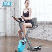 藍堡動感單車家用健身器材室內磁控健身車腳踏靜音運動健身自行車〖米娜小鋪〗igo