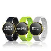 i-gotU 雙揚科技 Q-Watch Q-70 智慧 運動手錶