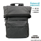 【】RECSUR銳攝 LEISURE 07 休閒攝影後背包 灰色
