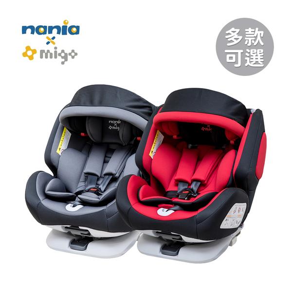 Nania X Migo 納歐聯名 法國 汽車安全座椅配件 全系列頂篷 多款可選