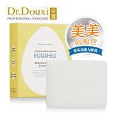 Dr.Douxi卵殼精萃乳霜皂100G【康是美】