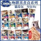 *KING WANG*【單包】COMBO...