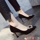 高跟鞋 高跟鞋女2021年新款鞋子女春款細跟尖頭淺口單鞋女職業工作鞋 愛丫 免運